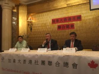加拿大香港社團聯合總會4月中訪問北京及香港