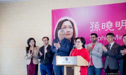 孙晓明(Sophia Sun)宣布竞逐安省Markham-Unionville区自由党候选人提名