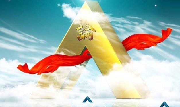 全加华商联合总会将于9月举办加中投资高峰论坛
