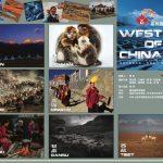 《西部中国》首展开幕 中加政府要员摄影艺术界人士共150人出席