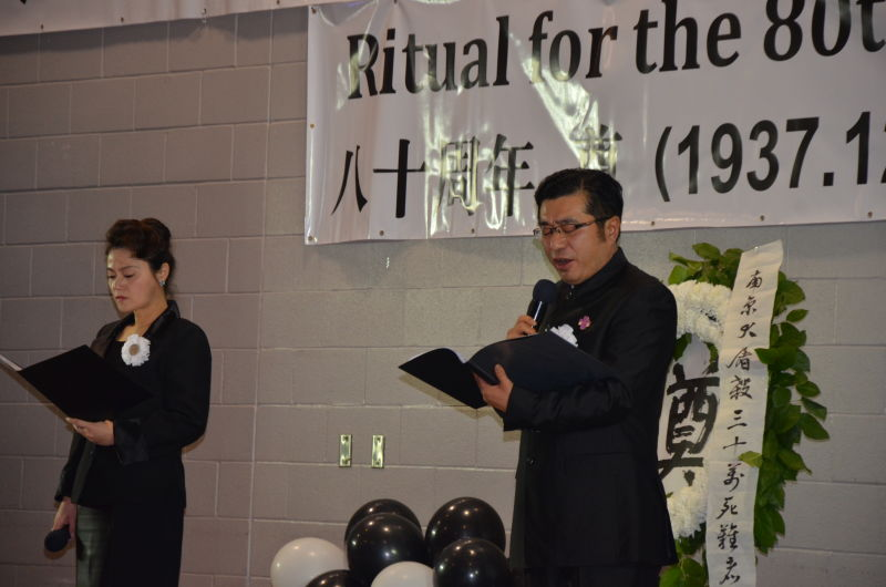 加拿大南京大屠杀公祭仪式大会 在多伦多隆重举行
