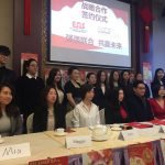 EAS院校教育展、周年庆典暨海外留学生联欢会2月9日举行