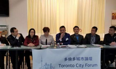 多伦多城市论坛:加拿大房产及租务