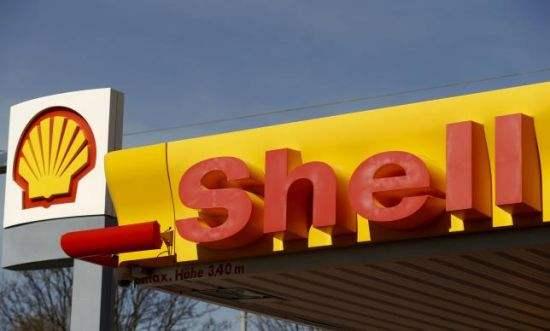 荷兰皇家壳牌公司在加拿大自然资源公司出售其所有9800万股股份Royal Dutch Shell sells all of its 98M shares in Canadian Natural Resources