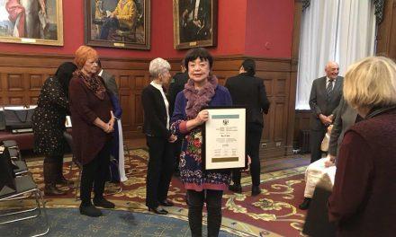 2018年安省老年成就奖颁奖典礼