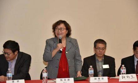 大雅文化国际 2019海外华人诗歌春晚新闻发布会