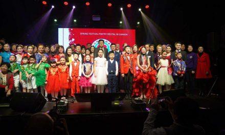 第五届中国诗歌春晚加拿大会场圆满成功