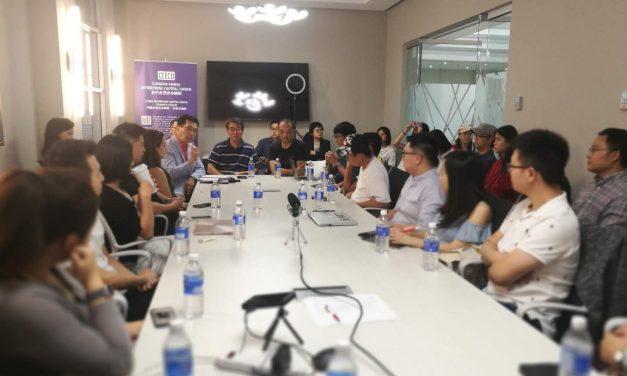 """""""创业梦想 在路上""""青年发展夏季圆桌会议成功举办"""