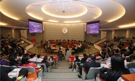 """安博尔""""关注学生成长、助力实现梦想"""" 会议在万锦市政府会议室圆满结束"""