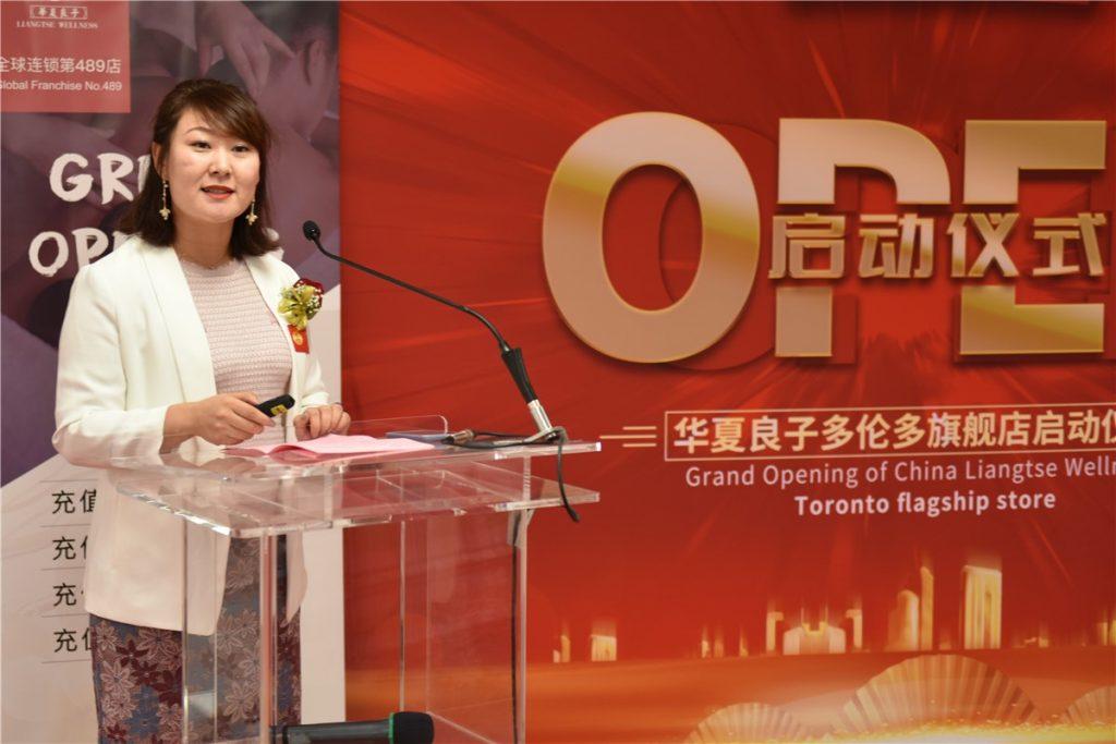 thumbnail_2、华夏良子集团总裁桑晓彬女士发言