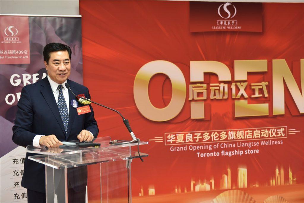 thumbnail_5、联邦国会议员候选人Michael Ma致辞
