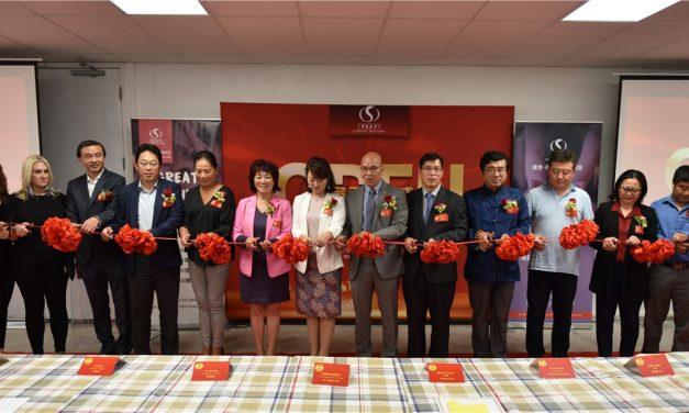 【华夏良子】-中国养生保健第一品牌多伦多旗舰店扬帆起航