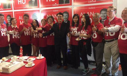 何胡景(Alan Ho)披上戰袍代表自由黨在萬錦-於仁村 Markham-Unionville 出戰—何胡景竞选办公室揭幕—