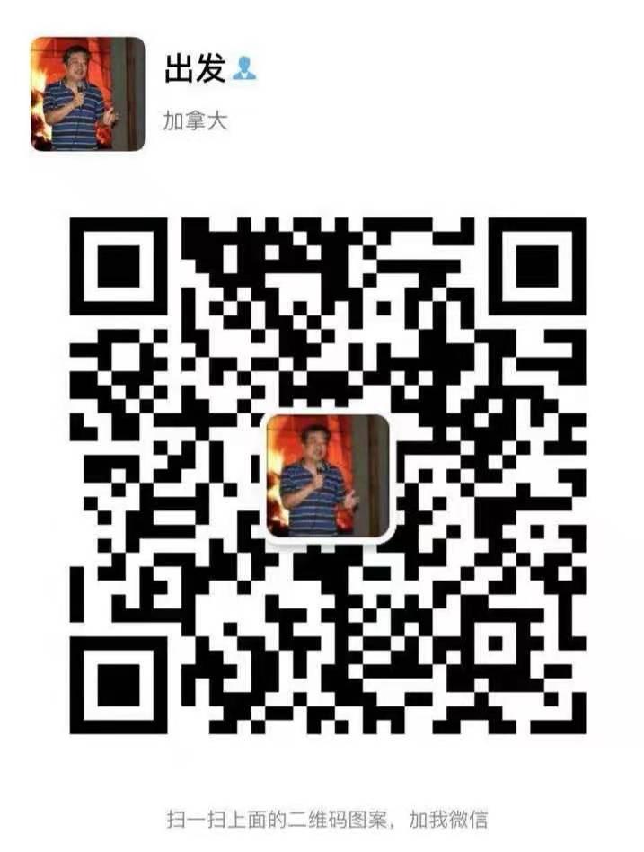 webwxgetmsgimg - 2019-12-18T203312.371