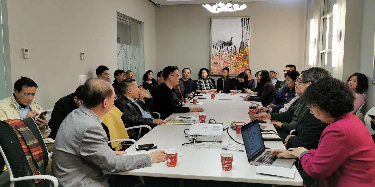 庆祝中加建交50周年,2020双边国际金融与经贸系列活动新闻发布会在多伦多成功举办