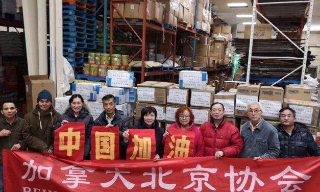海外儿女助力祖国战胜疫情  加拿大北京协会一直在行动!