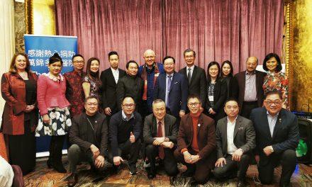 萬錦多福醫院(MSH)基金會華社領袖理事會(FLC)慶祝農曆新年
