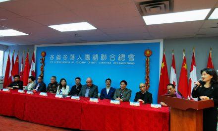 支援中国 保加卫国 万锦市长和议员支持多伦多华人团体联合总会在行动