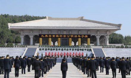 庚子(2020)年清明视频公祭轩辕黄帝典礼