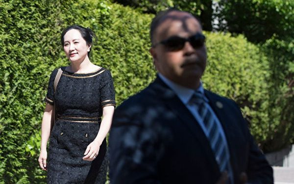 "Statement on the Supreme Court of British Columbia decision on double criminality in extradition process for Meng Wanzhou 关于卑诗省最高法院对于孟晚舟引渡程序""双重犯罪"" 裁决的声明"