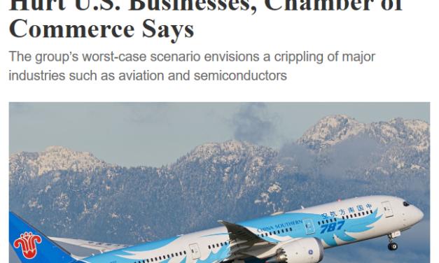 美国商会报告:若与中国脱钩 美航空、半导体业损失数百亿美元