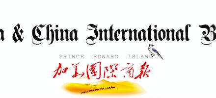 CCIB 加华国际商报第9期 2013年1月