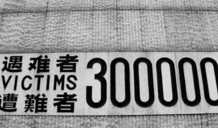 勿忘国耻!我国将举行南京大屠杀死难者国家公祭仪式