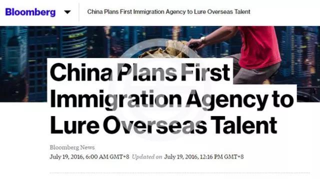 重磅!中国首次设立移民局,海华外人实现双重国籍指日可待