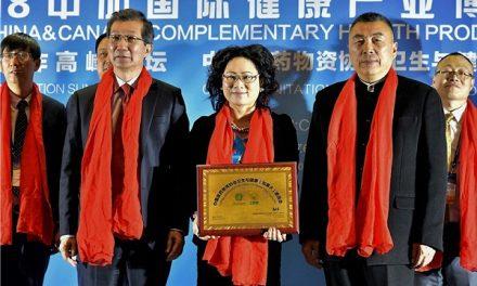 """2018中加国际健康产业博览会暨 """"一带一路"""" 国际健康产业合作高峰论坛多伦多举行2018 China-Canada International Health Industry Expo and """"One Belt One Road"""" International Health Industry Cooperation Summit Forum held in Toronto"""