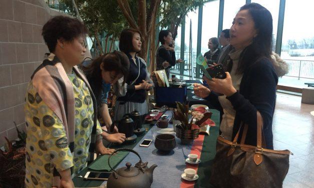 2018国际茶叶节成功举办