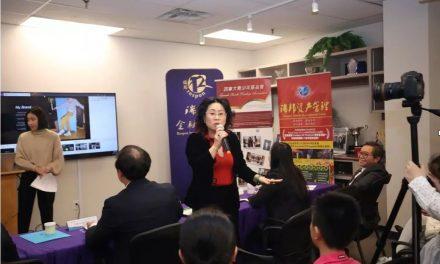 瑞邦金融2018加拿大青基会第四届商业项目创意大赛多伦多成功举办