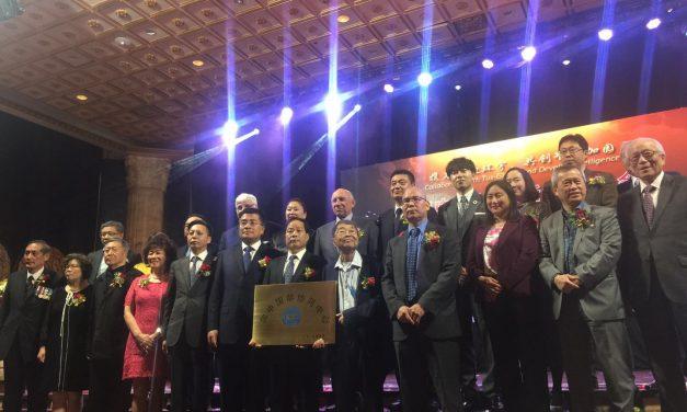 """""""加中科技创新合作峰会暨加中国际协同中心启动仪式""""多伦多盛大举行"""