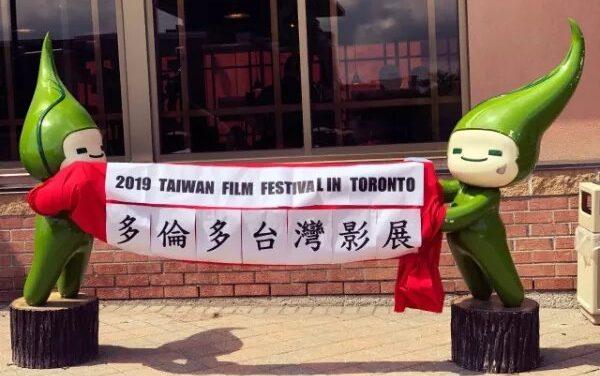 台湾电影节开幕,直面郑人硕戏里人生