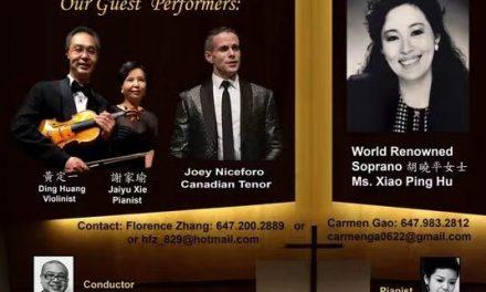 晓平合唱团27周年音乐会即将隆重举行