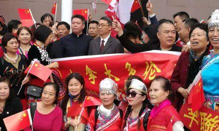 庆中国70年华诞 五星红旗飘扬在安省议会广场上空