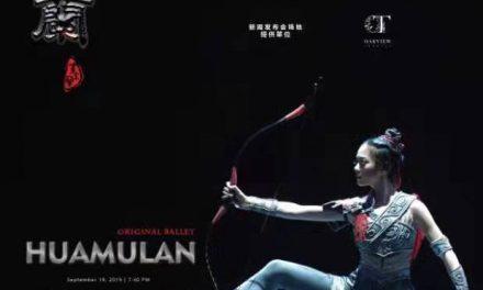 辽宁芭蕾舞团《花木兰》首演获得巨大成功