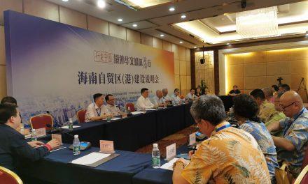 海南自贸区(港)大建设迎国际,行走中国·境外华文媒体海南行系列报道二