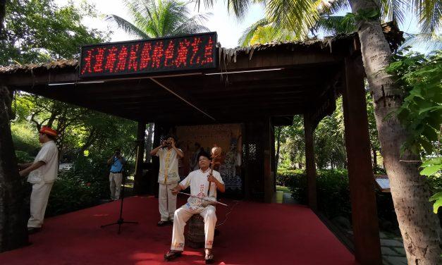 亚沙会缘何情定天涯,行走中国·境外华文媒体海南行系列报道十三