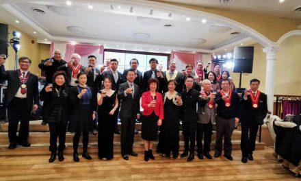 加拿大華裔華僑聯合總會(FTCCA)成立一週年暨加拿大東方廚藝協會(OCASC)成立30週年共同晚宴圓滿召开