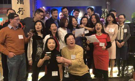 2019江湖荟聚中国高校校友会