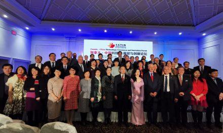 """第四届""""加拿大∙中国科技、商贸与创新论坛""""开幕晚宴成功举行"""