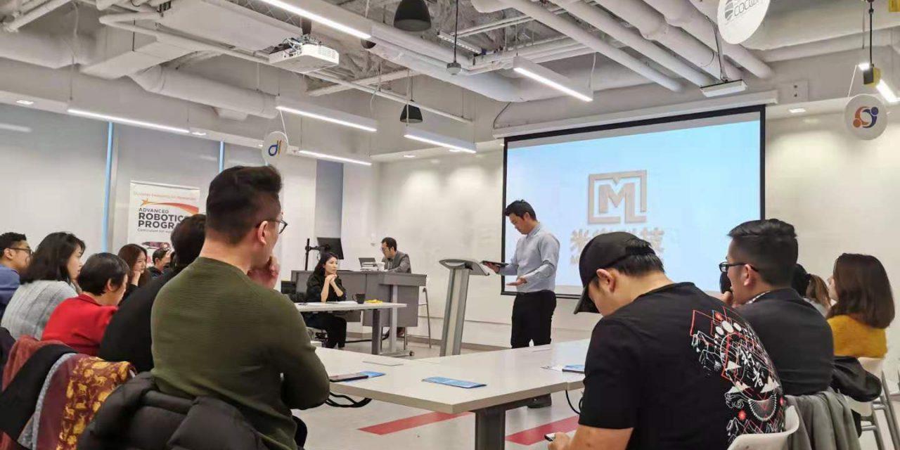 """创业者更关注市场与坚持,第四期""""青年发展圆桌会议""""激励未来"""