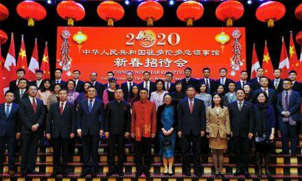 中华人民共和国驻多伦多总领事馆总领事韩涛携全体同仁到社区和华人一起共度新春佳节,2020新春招待会拉开帷幕