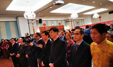 中华人民共和国驻加拿大大使馆热烈举办2020春节招待会