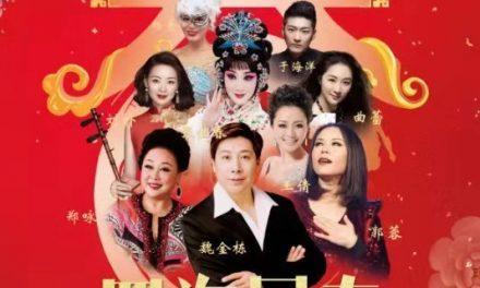 四海同春齐聚多伦多媒体大咖,传播中华文化,讲好中国故事,发好中国声音