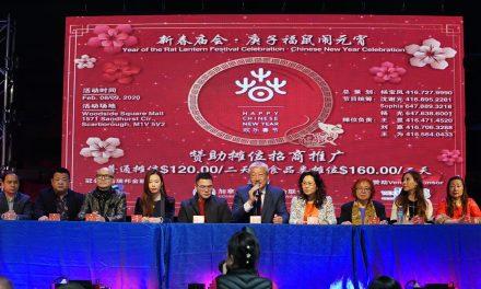瑞邦金融蝉联赞助新春元宵节庙会 加拿大华人同乡会联合总会再次出击