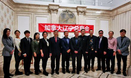 华人齐心,助力中国打赢疫情阻击战,加拿大辽宁总商会发起倡议《益家园》慈善捐款