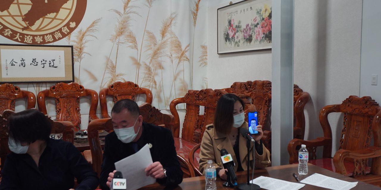 中国医疗队24小时在线视频,面对面,一对一理疗咨询 援助加拿大抗疫,CLCC加拿大辽宁总商会助力科学抗疫,推出为健康护航的医疗平台,为疫情轻症患者筹建隔离营进行中医救治,呼吁捐赠医护物资给医护人员和隔离营志愿者。