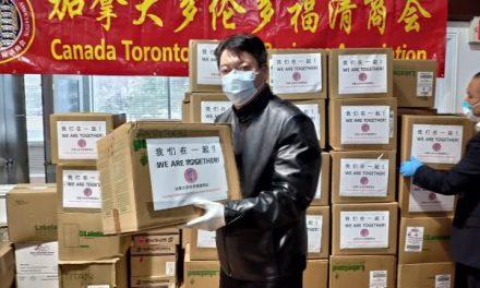多伦多保加卫国行动:加拿大爱心慈善基金会捐赠20,000加币
