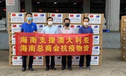 海南第二批10万余个口罩紧急寄出支援海外侨胞
